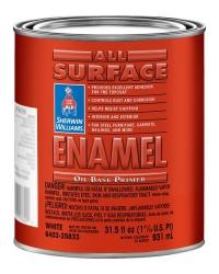 Алкидная грунтовка по металлу All Surface Enamel INT/EXT Alkyd Primer 0,95 л