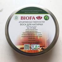 2060 Воск для натирки (бани и сауны) BIOFA