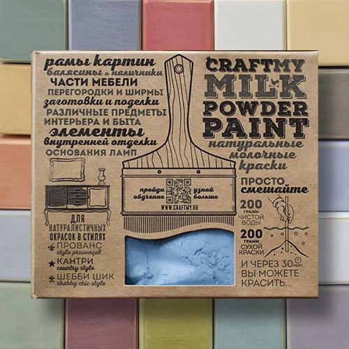 натуральные молочные краски для творчества, декора